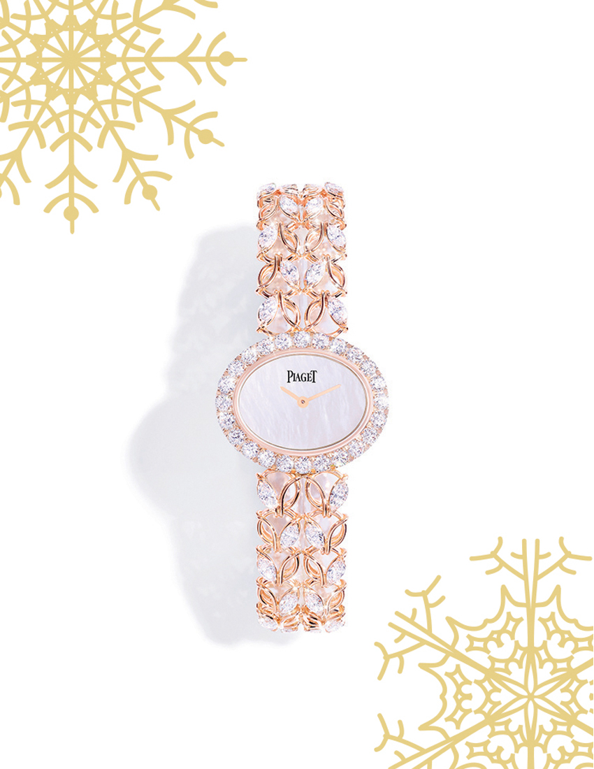piaget sunny side of life watch 18k pink gold set with 92 diamonds